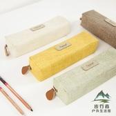 簡約鉛筆盒學生純色筆袋韓國文具袋男女文具盒【步行者戶外生活館】