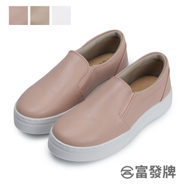 【富發牌】暖洋洋極簡懶人鞋-白/粉/杏 1BK68
