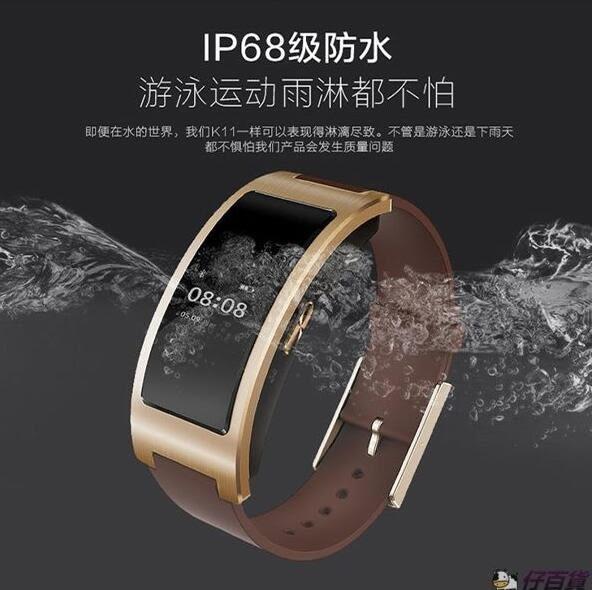 智慧手環運動手環 搖控拍照 翻腕亮屏智慧功能錶 信息通知