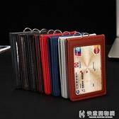 金貝斯工作證卡套證件套對折款航空機場多卡位帶掛繩定制定做  快意購物網