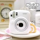 【Mini25 白色拍立得相機 公司貨】Norns Fujifilm Instax 富士mini底片 雙快門 恆昶保固一年 自拍鏡 禮物