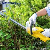 美達斯 充電式鋰電池電動綠籬機 修枝機修枝剪籬笆剪茶樹葉修剪機 igo 3c優購