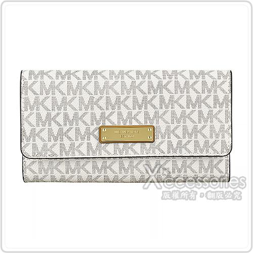 MICHAEL KORS JET SET Tri-Fold壓印LOGO PVC 17卡扣式長夾(大/香草)