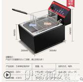 商用電炸爐單缸雙缸電炸鍋炸雞排炸油條機炸串油炸鍋機器設備 220v 伊蒂斯女裝 lx