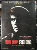 影音專賣店-P04-099-正版DVD-電影【精銳部隊1】-根據真人真事改編,再造震撼人心強作
