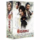 大陸劇 - 聊齋之龍飛相公DVD (全38集/6片) 孫耀威/吳辰君/關禮