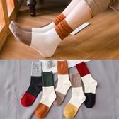 襪子女冬中筒襪韓國秋季長款堆堆襪女秋冬韓版學院風日系百搭