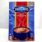 [COSCO代購] C479946 Swiss Miss 即溶可可粉 28公克 X 60入/組