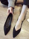 尖頭單鞋女新款女士百搭黑淺口平底瓢鞋時尚軟底仙女豆豆 黛尼時尚精品