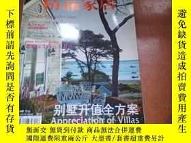 二手書博民逛書店罕見RESIDENCE精品家居2010年02Y270271