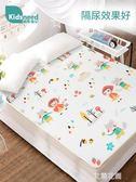 寶寶隔尿墊大號嬰兒童防水可洗超大防漏床單床笠純棉床墊成人防尿MBS『潮流世家』