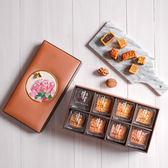 漢神網購獨家限量【漢來飯店】情月月餅風雅禮盒 2小盒組 網路價2360元。限量10組售完為止