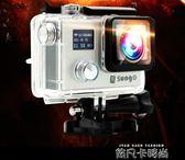 sj9100迷你旅游浮潛水下運動照相機4K高清水下頭盔防水攝像機 依凡卡時尚