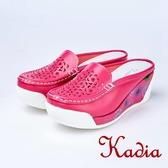 kadia.舒適柔軟花紋前包後空拖鞋(8038-60桃紅色)