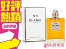 香奈兒 CHANEL (No5) N°5...