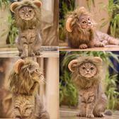 獅子頭套貓咪帽子可愛變身裝飾貓咪