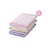 粉彩竹炭條紋毛巾3入