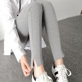 2018春夏韓版棉質打底褲女彈力修身鉛筆褲顯瘦外穿開叉小腳九分褲 父親節大優惠