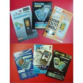 SamSung 螢幕保護貼 U808/U908/G608/G808/I458/I718/I908/C3050/S3600/S8000 【采昇通訊】