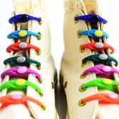 懶人鞋帶免繋鞋帶黑色兒童鬆緊彈性鞋帶圓扣子運動鞋馬丁靴 至簡元素
