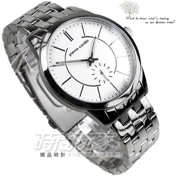 Pierre Cardin 皮爾卡登 簡約小秒盤圓錶 銀色不鏽鋼鐵帶 白面男錶 PC106571F06