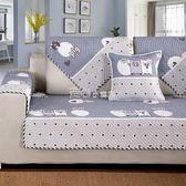 沙發墊四季通用布藝棉簡約現代防滑坐墊非萬能全包沙發巾套罩全蓋現貨清倉7-20