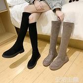 膝上靴 長靴女不過膝低跟瘦瘦靴秋冬季長筒靴顯瘦彈力靴女馬丁靴子女 生活主義
