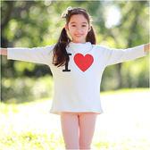 男童 女童 簡約 素色 印花 長版T恤 上衣 長袖 Augelute 47097