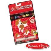 【美國瑪莉莎Melissa & Doug】刮畫學畫畫 旅遊樂-猜猜動物家庭 #MD9145