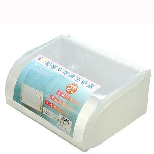 莫菲思 平板衛生紙盒(1入)
