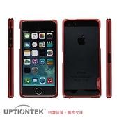 UPTIONTEK Miyabi for iPhone5/5S紅色極至輕薄鋁合金保護框 限量加贈前後高透保護貼