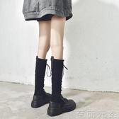高筒靴女過膝長筒馬丁靴子女英倫風新款百搭騎士靴網紅瘦瘦靴 雙十二全館免運