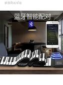 電子琴 手捲鋼琴88鍵加厚專業版成人軟鍵盤便攜式入門男女初學者電子鋼琴 【全館免運】