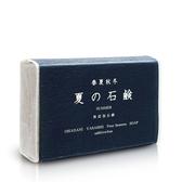 【潔麗雅】丸菱夏天石鹼90g