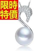 珍珠項鍊 單顆11-12mm-生日情人節禮物非凡復古女性飾品53pe10【巴黎精品】