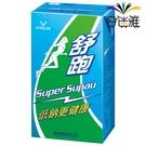 【免運直送】舒跑運動飲料鋁箔包250ml(24入/箱)x1箱【合迷雅好物超級商城】