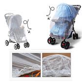 kiret 蚊帳 防蚊 透明全罩嬰兒推車蚊帳