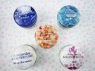 【收藏天地】佛斯藍黛 固體香水5款(一) 送禮首選 療癒小物