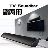 無線藍芽音箱高音質3d環繞家用廳電視壁掛雙喇叭大音量回音壁音響