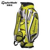 Taylormade泰勒梅 高爾夫球包 裝備包 男士球包 CY【PINKQ】