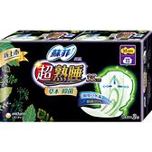 蘇菲超熟睡草本抑菌35cm X10片X2包【愛買】
