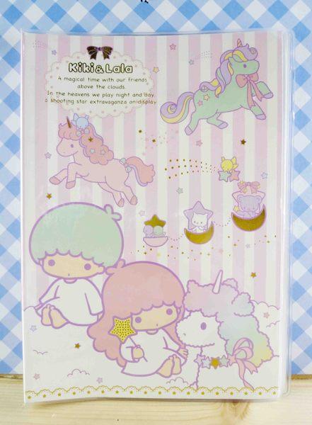 【震撼精品百貨】Little Twin Stars KiKi&LaLa 雙子星小天使~B6證件套-粉獨角獸