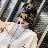 帽子女夏天韓版潮刺繡棒球帽亮片帽子防曬鴨舌帽女士春夏遮陽網帽