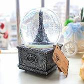 禮物情侶八音盒生日禮物女孩音樂盒兒童節水晶球   夢曼森居家