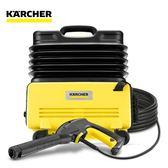高壓洗車機 karcher凱馳集團無線洗車神器家用便攜式高壓迷你充電鋰電洗車機MKS 維科特3C