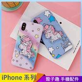 彩虹獨角獸 iPhone XS XSMax XR 流沙手機殼 卡通星星 保護殼保護套 矽膠軟殼