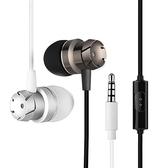 [富廉網] Turbo渦輪金屬入耳式耳機 HL02 白
