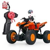超大遙控越野車兒童玩具車充電動耐摔四驅攀爬車男孩玩具遙控汽車