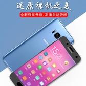 三星C8鋼化膜全屏全透明C7100手機高清玻璃抗藍光防指紋防摔全覆蓋C7108