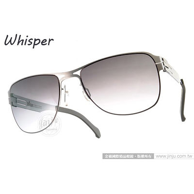 WHISPER 太陽眼鏡 WHL0001S C47BL (銀灰) 結合複合薄鋼新材質 墨鏡 # 金橘眼鏡